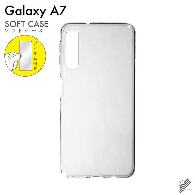Galaxy A7無地ケース 保護フィルムセット 液晶保護フィルムセット 即日出荷 A7 MVNOスマホ SIMフリー端末 モバイル 無地ケース 光沢 保護 保護フィルム 保護シート クリア 透明 液晶保護フィルム 売れ筋 値下げ ソフトケース フィルム 液晶