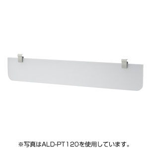 【送料無料】 SANWA SUPPLY(サンワサプライ) パーティション ALD-PT140