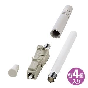 SANWA SUPPLY(サンワサプライ) LCコネクタ(2mm用) HKB-LC2-16