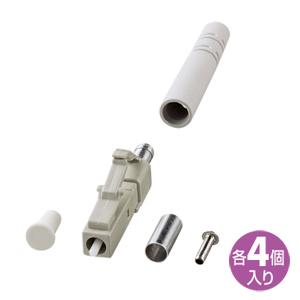 SANWA SUPPLY(サンワサプライ) LCコネクタ(3mm用) HKB-LC3-16