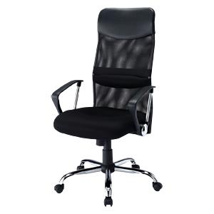 【送料無料】 SANWA SUPPLY(サンワサプライ) メッシュOAチェア SNC-NET15ABKメッシュチェア oaチェア オフィスチェア パソコンチェア デスクチェア ワークチェア メッシュチェアー オフィスチェアー デスクチェアー パソコンチェアー pcチェア チェア チェアー 椅子