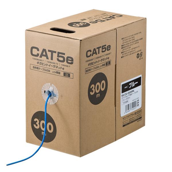 【送料無料】 SANWA SUPPLY(サンワサプライ) CAT5eUTP単線ケーブルのみ300m KB-C5L-CB300BLlanケーブル ギガビットイーサネット 対応 自作用UTPエンハンスドカテゴリ5 単線ケーブル レングスマーク 伝送速度1000Mbps 1Gbps 伝送帯域 250MHz RoHS指令