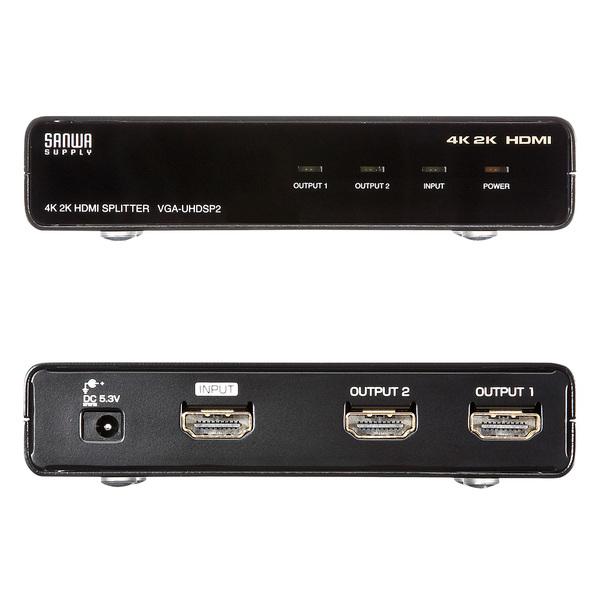 【送料無料】 SANWA SUPPLY(サンワサプライ) 4K2K対応HDMI分配器(2分配) VGA-UHDSP2