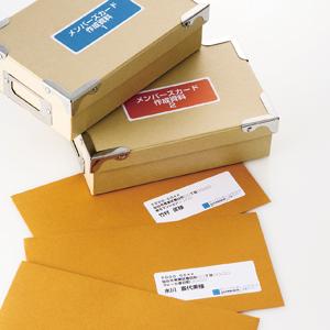 【送料無料】 SANWA SUPPLY(サンワサプライ) マルチラベル(12面・横長) LB-EM14N-5マルチラベル プリンタ プリンタラベル マルチプリンタ 簡単 印刷 たっぷり インクジェット レーザー プリンタ対応 宛名 分類 ラベル マット イラスト 強力 粘着 耐熱 コピー