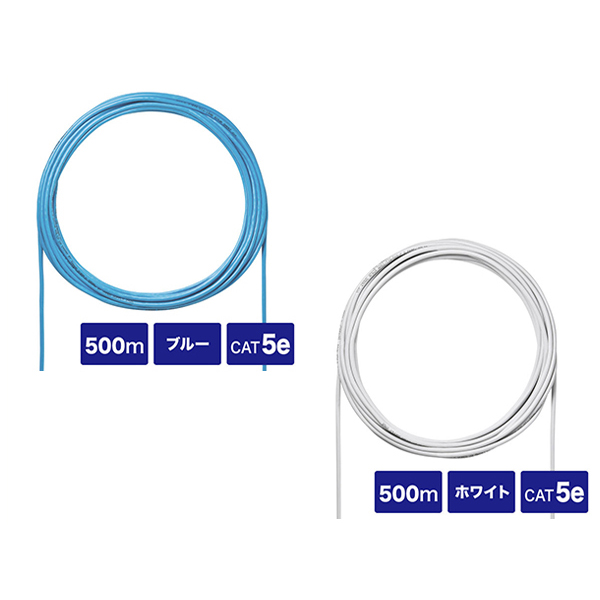 【送料無料】 SANWA SUPPLY(サンワサプライ) CAT5eUTP単線ケーブルのみ500m KB-C5T-CB500自作 LANケーブル エンハンスドカテゴリ5 単線 500m ギガビットイーサネット 自作用 レングスマーク RoHS指令対応 LAN 有線 ネットワーク 会社 事務所