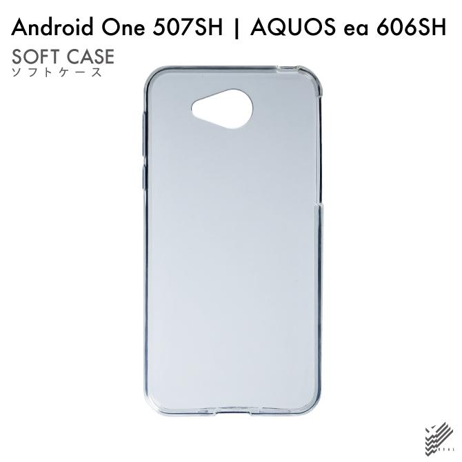 無地ケースのまま装着してもOK デコレーション用ボディで使ってもOK 即日出荷 Android One 507SH AQUOS ea 606SH Y mobile SoftBank用 android アンドロイドワン ソフトTPUクリア 507sh 無地ケース 507shケース 大特価!! カバー ケース 507shカバー one 無地 androidone 買い取り