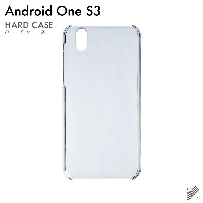 無地ケースのまま装着してもOK デコレーション用ボディで使ってもOK 即日出荷 Android One S3 Y mobile SoftBank用 高額売筋 市場 無地ケース クリア 無地 アンドロイドワンs3ケース アンドロイドワンs3カバー ケース s3 one yモバイル android s3ケース スマホケース s3カバー カバー