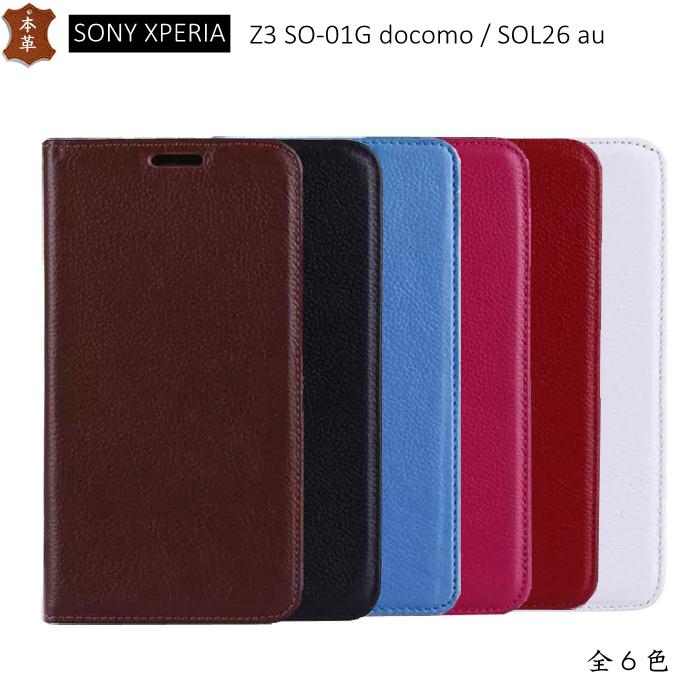 Xperia Z2 等 03F 案例 /Sony Xperia Z3 等-01 G/SOL26 / xperia Z2 / 侧折叠 / 索尼 /Sony Xperia Z3 等-01 G docomo / /Sony Xperia Z3 SOL26 au 手机皮套 / 笔记本外壳 / 侧折叠所有 6 种颜色