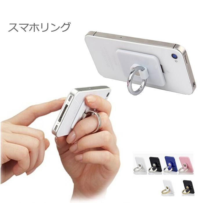 予約販売品 バンカーリング リングスタンド 落下防止 スタンド ホルダー 在庫処分 タブレット対応 ipad iphone 指輪型 スマートフォン