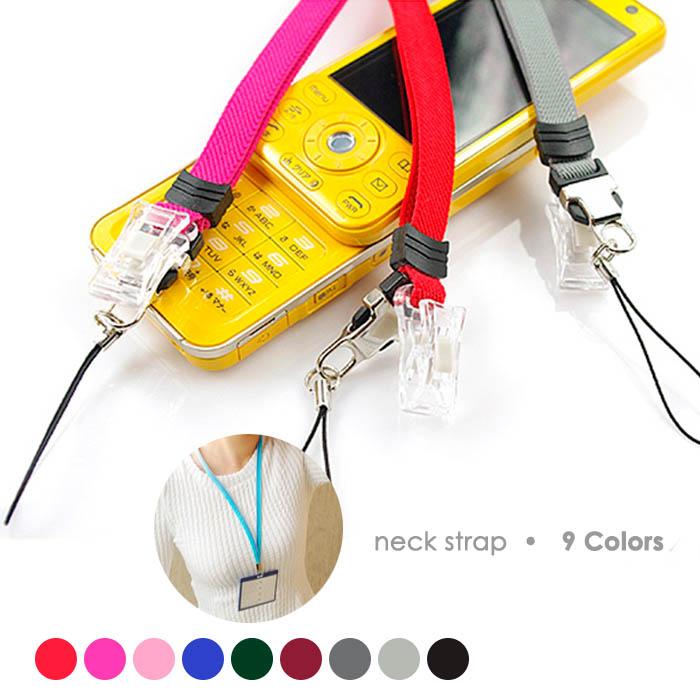 アクセサリスマホケース ストラップ IDカードストラップ 首かけタイプ アクセサリー ネックストラップ スマホ カラフル 携帯ストラップ 取り外し可能 贈答 安心と信頼 携帯