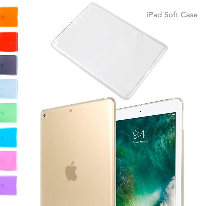 アイパッド9.7インチ 格安 訳あり特価商品 薄型軽量ソフトケース 訳あり商品 第6世代 iPad9.7 第5世代 ケース 専門店 A1954 A1893 爆安プライス A1822 A1823 薄型 軽量 ソフトタイプ シンプル 9.7インチ クリア 2018年モデル TPU 2017年モデル 透明 タブレット カバー