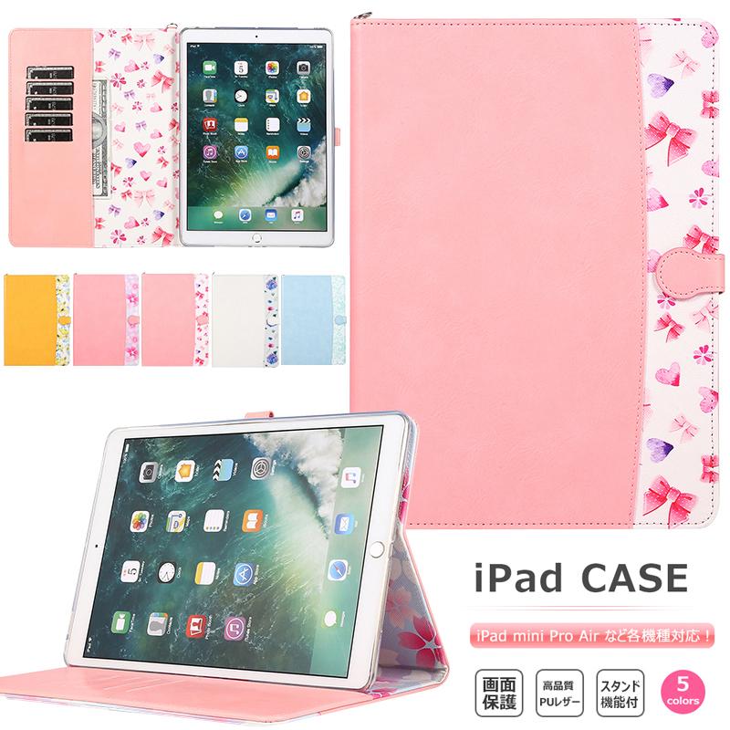 iPad 第8世代 ケース 可愛い ipad air3 air4 10.5インチ 2018 2017 カバー mini4 mini 5 4 3 2 1 pro お金を節約 Air 2019 Pro11 9.7インチ 11 Air4 第4世代 第7世代 10.2インチ air 第5世代 11インチ Pro 2世代 花柄 10 販売実績No.1 インチ mini5