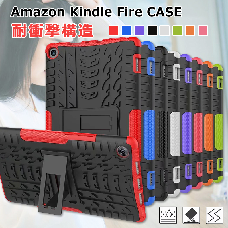 Amazon Kindle Fire HD 8 2020ケース 頑丈 耐衝撃 定価 10 plus hd10 テレビで話題 2021 HD8 スタンド機能 薄型 実用 おしゃれ 保護カバー 2017 2019 2018 HD10 第11世代 2020 1 7インチカバー タブレット