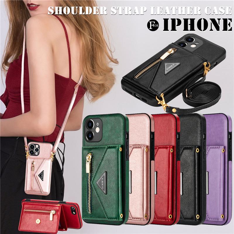 ストラップ付きiphone ケース アイフォン iPhone 12 信託 11Pro XR X XS se 2020 カバー かわいい 12mini 12pro 6s 8 8Plus 7 スマホケース 8Plusse バッグ風 pro 第2世代 XsMax iphone iphone8 手帳型 Max ス 耐衝撃 Pro 販売 おしゃれ ジップ 11 革 ショルダー
