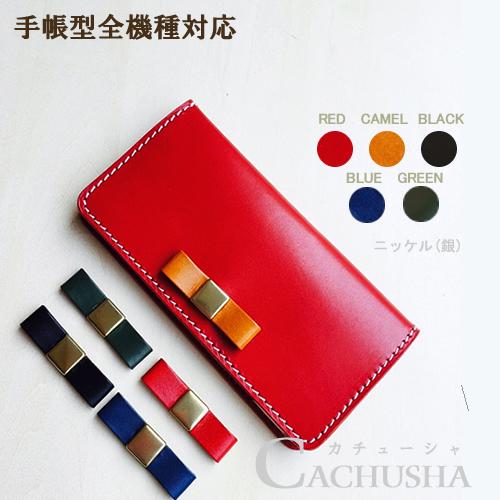 4b0fdf6b9c so-04h scv33 sc-02h so-04h se iphone SO-02J SO-01J Plus iPhone7 ...