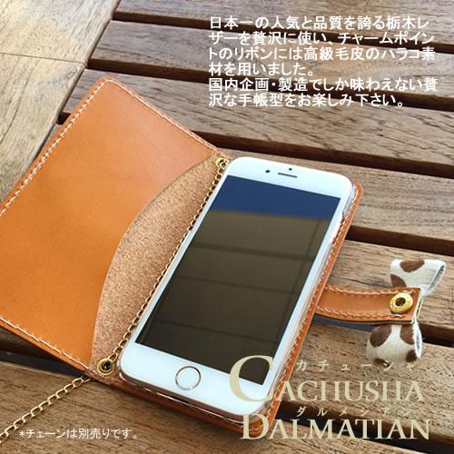 596ddebfb8 ... スマホケース全機種対応ペアカップル機種違いイニシャル名入れ記念日iPhone6PlusケースiPhone6 ...