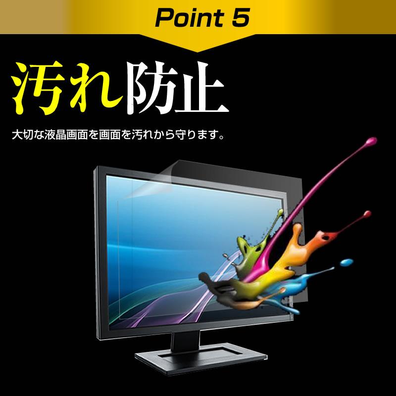 LGエレクトロニクス UltraGear 34GN850 B34インチ機種で使える タッチパネル対応 指紋防止 クリア光Ygv6mfy7Ib