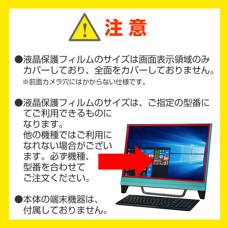 ASUS Zen AiO Z240ICGK Z240ICGK-I76700T[23.8 인치]투과율 96%클리어 광택 액정 보호 필름 보호 필름
