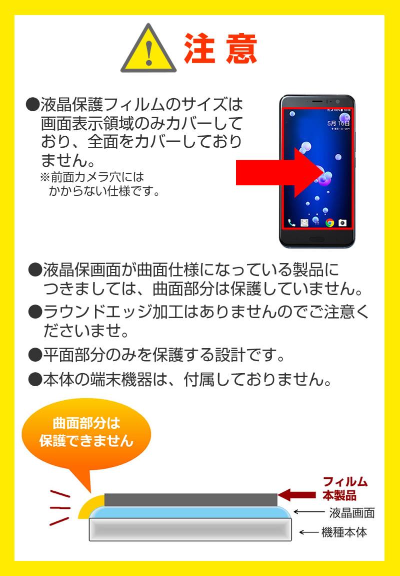 ASUS ZenFone Go ZB551KL SIM 프리[5.5 인치]둘 뿐(만큼) 충전 무선 충전기와 리시버 크리닝 크로스 세트 엷은 틀 충전 시트 무선 충전 Qi충전
