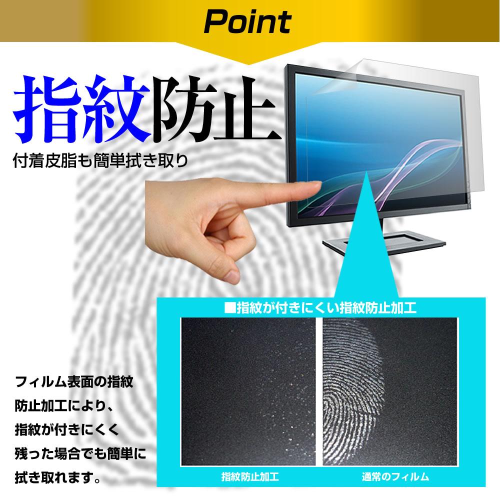 ライト カット フィルム パソコン ブルー