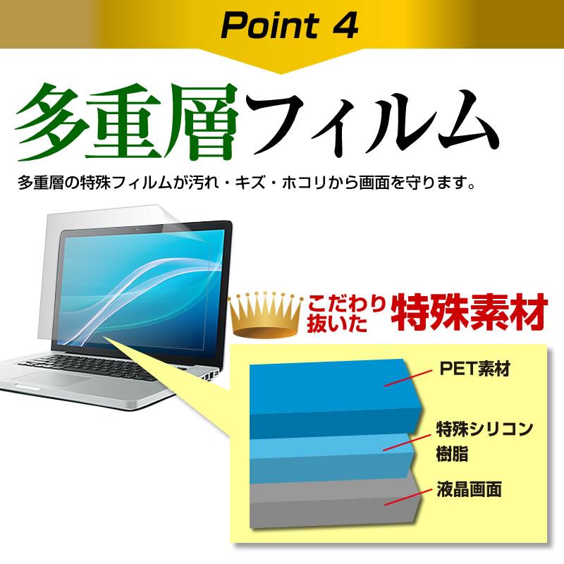 【楽天市場】Lenovo Ideapad S340 [14インチ] 機種で使える 反射防止 ...
