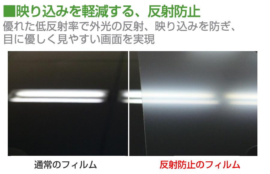 레볼루션 IF-T700[7 인치]반사 방지 농레아 액정 보호 필름 보호 필름