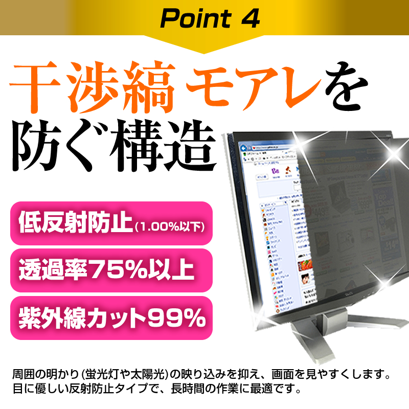 12.1 inches Panasonic Let's note SZ5 voyeurism prevention privacy filter LCD protection anti-reflective scratch prevention