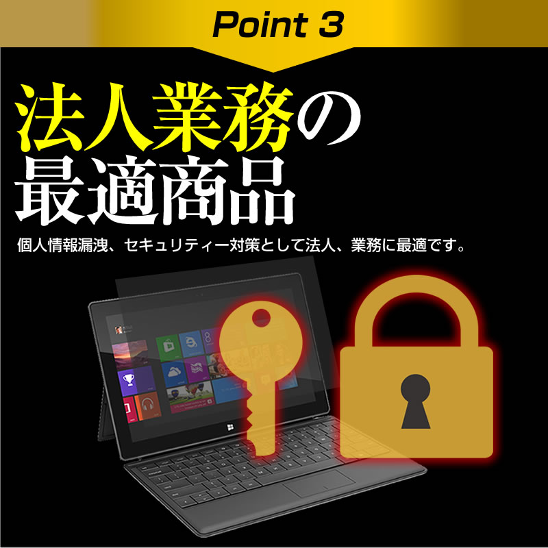 Prevention of peep prevention privacy filter peep prevention liquid crystal  protection reflection prevention wound for the Lenovo ThinkPad X280 [12 5