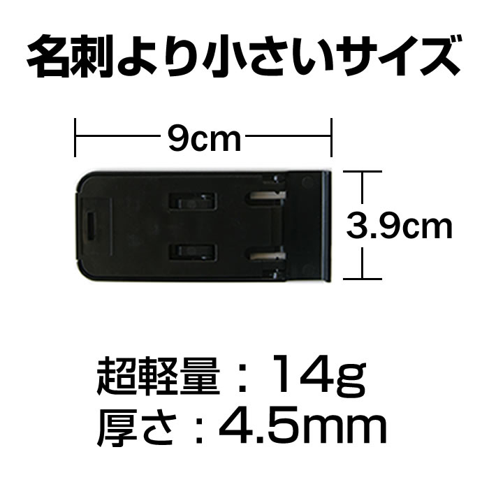 MOTOROLA Moto G5 Plus [5.2インチ] 機種で使える 名刺より小さい! 折り畳み式 スマホスタンド 黒 と 反射防止 液晶保護フィルム ポータブル スタンド 保護シート メール便送料無料