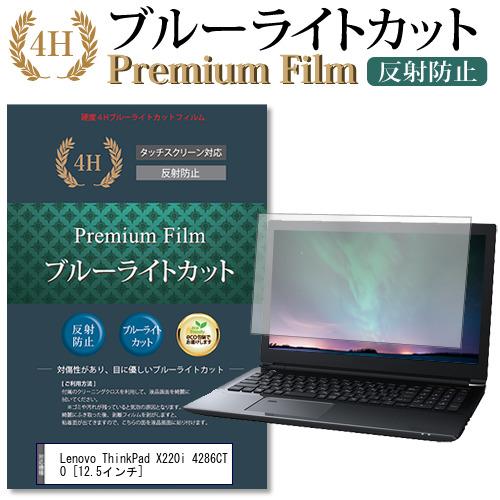 Lenovo ThinkPad X220 X220i X230 X230i Hard Drive HDD Caddy Cover 04W1414 Genuine