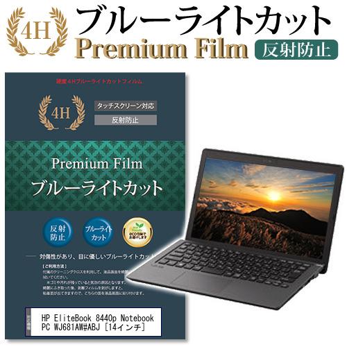 HP Business Notebook NC6320 NC6400 NC8430 NX6310 NX6325 Memory 2x 2GB Kit 4GB