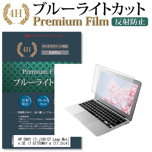 1X16GB 16GB Memory for HP Envy 750-400 Desktop PC Series DDR4 PC4-17000 2133 MHz Non-ECC DIMM PARTS-QUICK Brand