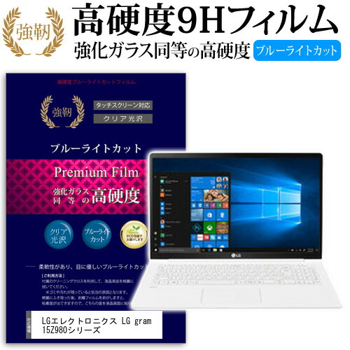Core i7 (Office付きモデル) LGエレクトロニクス LG gram 17Z990-VA76J