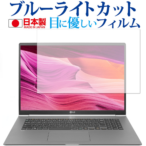 Core LGエレクトロニクス LG gram 17Z990-VA76J 【長期保証付