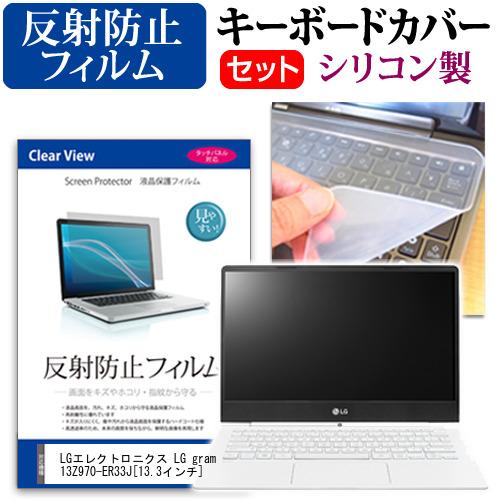 LG gram 13Z980-GA56J LGエレクトロニクス (13.3インチ/i5 8250U/SSD:256GB/Win10Home) ※お取り寄せ (3年保証 ノートパソコン)
