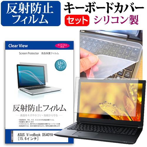 ASUS VivoBook D540YA D540YA-XX556TS 【キャッシュレス 5% 還元】 ノートパソコン [画面サイズ:15.6インチ CPU:AMD Dual-Core E1-6010/1.35GHz/2コア CPUスコア:869 ストレージ容量:HDD:500GB メモリ容量:4GB OS:Windows 10 Home 64bit] 【ポイント5倍】 ASUS