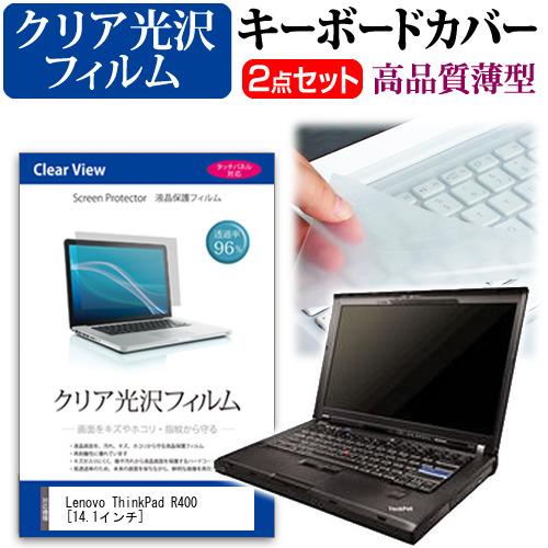 New For Ibm Thinkpad T60 T61 R60 R61 Z60 Z61 R400 R500 T400 T500 W500 W700 Series Keyboard Replacement Keyboards