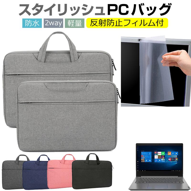 NEC Chromebook Y3 11.6インチ ケース 専門店 カバー バッグ フィルム 耐衝撃 パソコン 2way シンプル マート かわいい セット おしゃれ