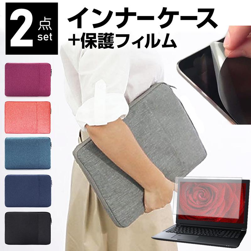 NEC Chromebook Y3 11.6インチ ケース カバー インナーバッグ 反射防止 おしゃれ フィルム ランキングTOP5 かわいい シンプル 本物◆ セット 耐衝撃