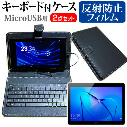 Films And Cover Case Whole Saler Huawei Mediapad T3 10 9 6 Inches