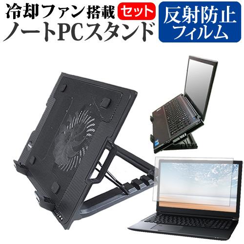 ゼンリーパソコンマーク