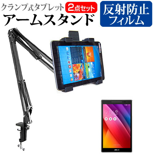 Pleasing The Asus Zenpad S 8 0 Z580Ca Bk16 7 9 Inches Tablet Stand Download Free Architecture Designs Scobabritishbridgeorg