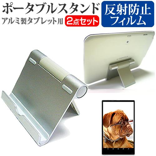 ASUS ZenPad 10 Z300M [10.1 인치] 알루미늄 휴대용 태블릿 스탠드 간이 각도 조절이 자유 자재! 클리닝 크로스 첨부