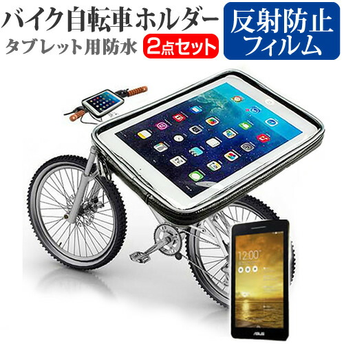 A motorcycle bicycle holder and all reflection prevention liquid crystal  protection film mount holder case weather type drip-proof simple