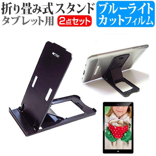 988af166d8 楽天市場】Huawei dtab d-01G[8インチ]折り畳み式 タブレットスタンド 黒 ...