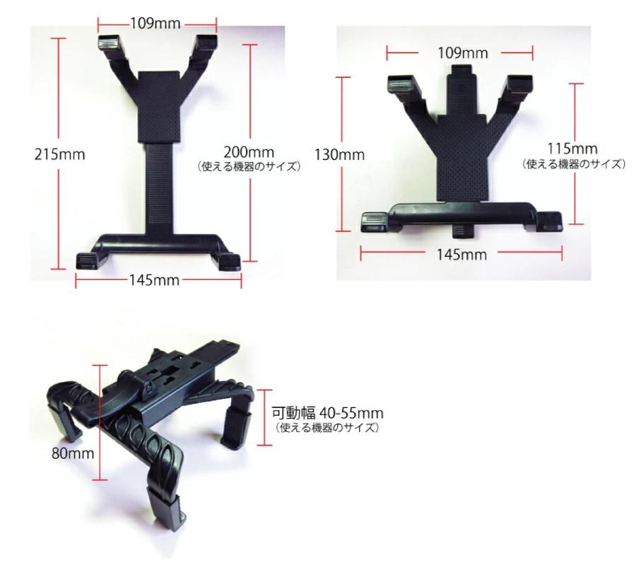 Lenovo TAB3 SoftBank[8 인치]타블렛용 진공 흡반 암 스탠드 타블렛 스탠드 자유 회전 레버식 진공 흡반