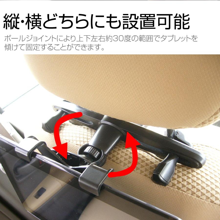 KEIAN WiZ KBM85-B[8 인치]뒷좌석용 차재 타블렛 PC홀더 타블렛 헤드레스트