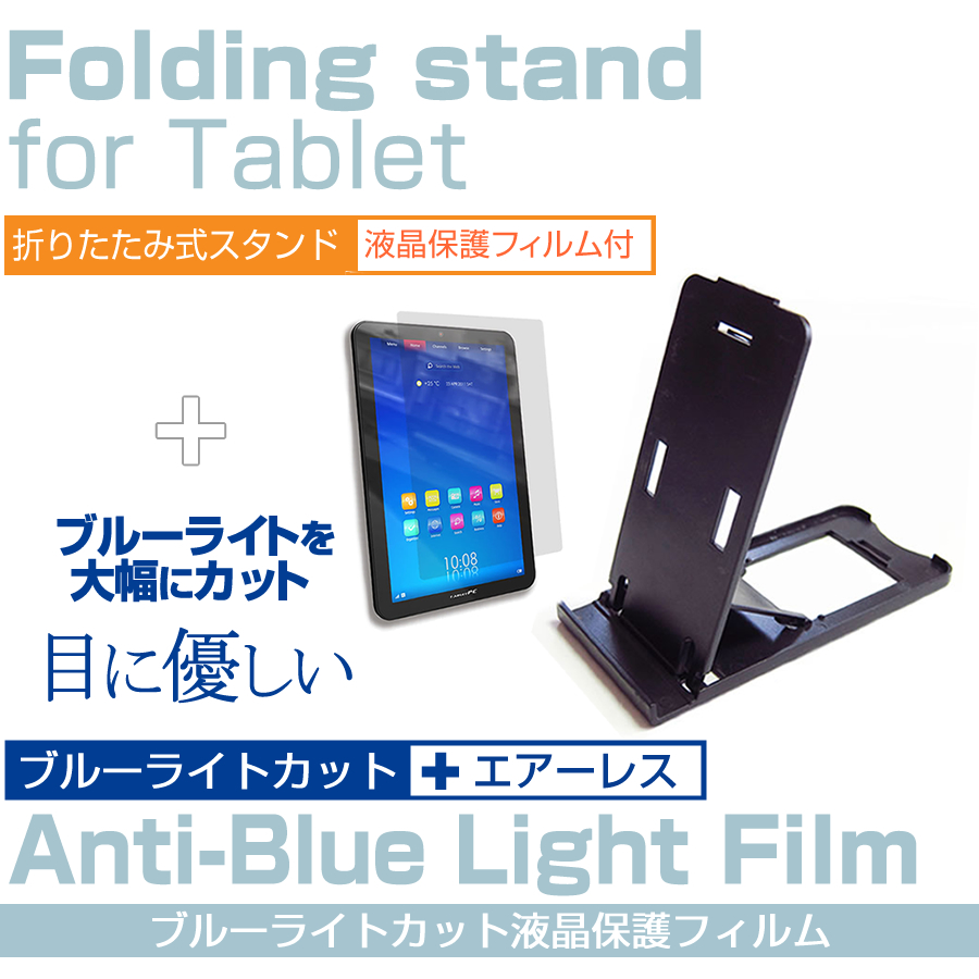 Films And Cover Case Whole Saler Nec Lavie U Lu550 Tss Pc Lu550tss Asus Fe170cg Fonepad 7 3g 8gb Merah 116 Inch Foldable Tablet Stand Black Blue Light Cut Lcd Protection Film Set Folding