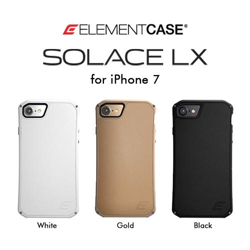 ELEMENTCASE エレメントケース SOLACE LX for iPhone 8 / 7 アイフォン 8 / 7用 耐衝撃レザーアルミケース 全3色 耐衝撃 本革 レザー アルミ 4580395297