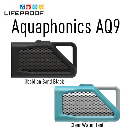 【送料無料】AQUAPHONICS AQ9 SPEAKER 防水 耐衝撃 スピーカー「ライフプルーフ」「LIFEPROOF」